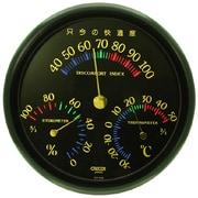 CF-310K [温湿度計(壁掛け・卓上両用/縦横両用型)]