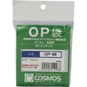 OP-66 OPブクロ6X6用 100枚入り