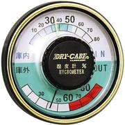 デュアル温度計 [中湿度用]