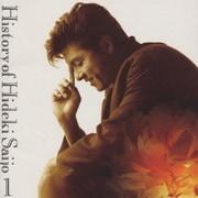 History Of Hideki Saijo Vol.1~Best Of Best
