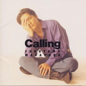 福山雅治/Calling