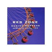 RED ZONE~SBM BEST SE