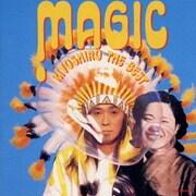 マジック~KIYOSHIRO THE BEST