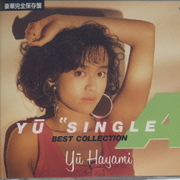 "YU ""SINGLE A""BEST COLLECTION"