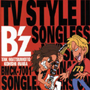 B'z TV STYLE Ⅱ Songless Version