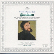 J.S.バッハ:カンタータ集12(BWV