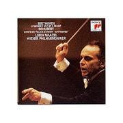 ベートーヴェン/交響曲第5番ハ短調「運命」