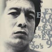 E.Y90's