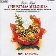 ピアノ・ピュア/クリスマス・メロディーズ