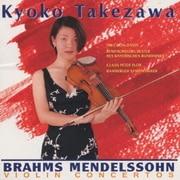 ブラームス&メンデルスゾーン:ヴァイオリン協奏曲