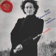 ラインの歌ビゼー&フォーレ:ピアノ作品集