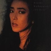 ゴールデン Jポップ/ザ・ベスト 小林麻美