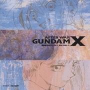 機動新世紀ガンダムX SIDE.1
