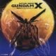 機動新世紀ガンダムX SIDE.2