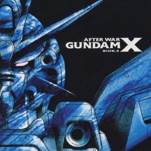 機動新世紀ガンダムX SIDE.3
