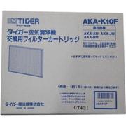 AKA-K10F [フィルターカートリッジ]