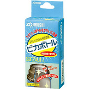 SB-ZA01 [ステンレスボトル用洗浄剤 ピカボトル (4包入)]
