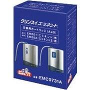 EMC0731A [Cleansui(クリンスイ) 浄水器用カートリッジ エミネント用交換カートリッジ]