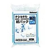 AMC93K-CA0 [紙パック業務用掃除機用(10枚入)]