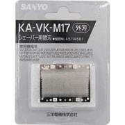 KA-VK-M17 [シェーバー用替刃(外刃)]