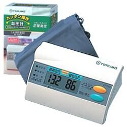 血圧計(上腕式)ES-P302