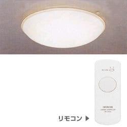 RC-11659ER1 [シーリングライト]