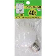 G502640W [白熱電球 ベビーボール球 E26口金 40W形 50mm径 ホワイト]