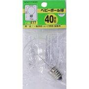 G501740C [白熱電球 ベビーボール球 E17口金 40W形 50mm径 クリア]