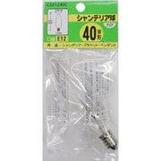 C321240C [白熱電球 シャンデリアランプ E12口金 40W 32mm径 クリア]