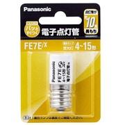 FE7EX [電子点灯管(電子スターター) E17口金]