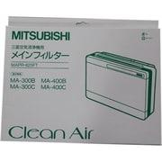 空気清浄機フィルター MARP-825FT(MA-300B、300C、400B、400C用)