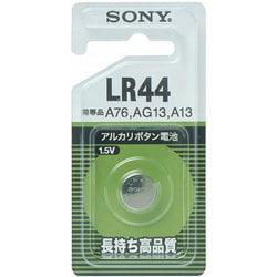 LR44 BH [アルカリボタン電池 1.5V]