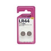 LR-44 2BS [ミニゲーム用 アルカリボタン電池 1.5V 2個]