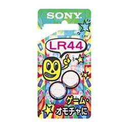 LR44-2BHGA [アルカリマンガン電池 2個パック]