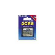 2CR5GY [カメラ用リチウム電池 6.0V]