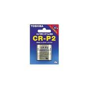 CR-P2GY [カメラ用リチウム電池]