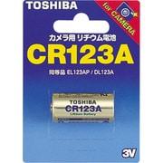 CR-123AGY [カメラ用リチウム電池]
