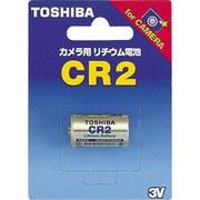CR-2GY [カメラ用リチウム電池]
