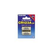 CR-123AG2PY [カメラ用リチウムパック電池 3V 2個]