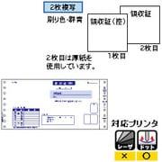 GB128 [領収証]