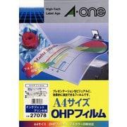 OHP・バックライトフィルム