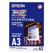 MJA3SP4 [バックライトフィルム A3 10枚]