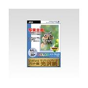 WP722 [インクジェット用 IJ用紙 光沢紙 A4(30)]