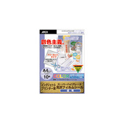 WP903 [インクジェットプリンター専用 光沢フィルムシール A4 透明 10枚]