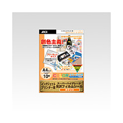 WP904 シロ 光沢フィルムシール A4(10)