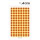 07005 [カラーラベル 橙 丸型 9mmφ14シート(1,456片)]
