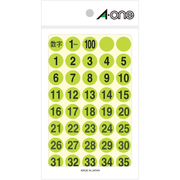 08078 [特殊ラベル 数字 蛍光緑 丸型 15mmφ3シート(1~100 各1片)]