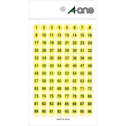 08085 [特殊ラベル 数字 蛍光黄 丸型 9mmφ 4シート(1~100 各4片)]