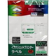 AL2210 インクジェットプリンターラベル