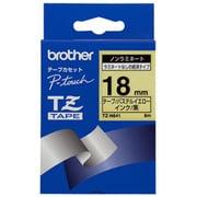 TZ-N641 [黒文字、黄のノンラミネートテープ、18mm]